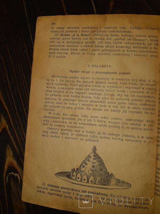 1900-е Книжка кухарская Львов, фото №10