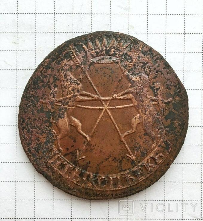 5 копеек 1757 Елизавета копия, фото №3