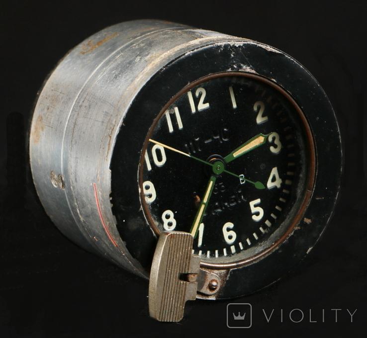 31.67. Рабочие часы 117-ЧС