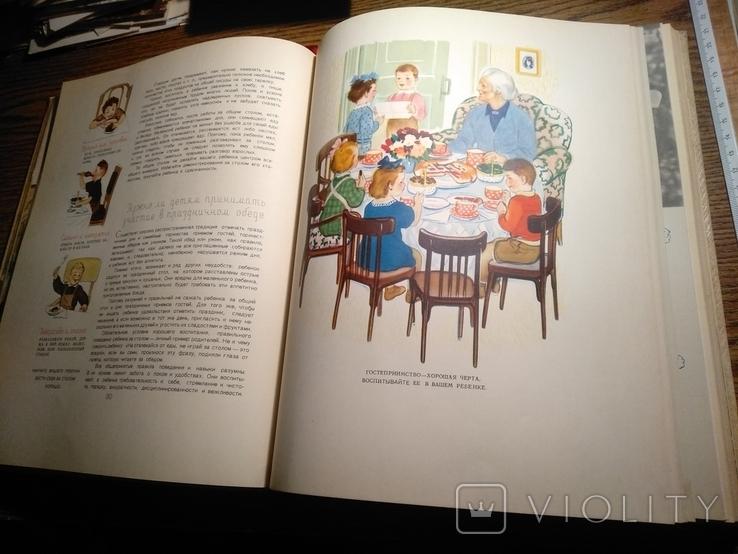 Детское питание 1957, фото №2