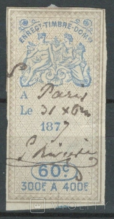 Ян46 Франция 1876, налоговая марка (EFFETS DE COMMERCE №158)
