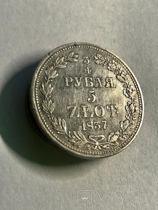 3/4 рубля 5 злотых 1837 MW Николай I
