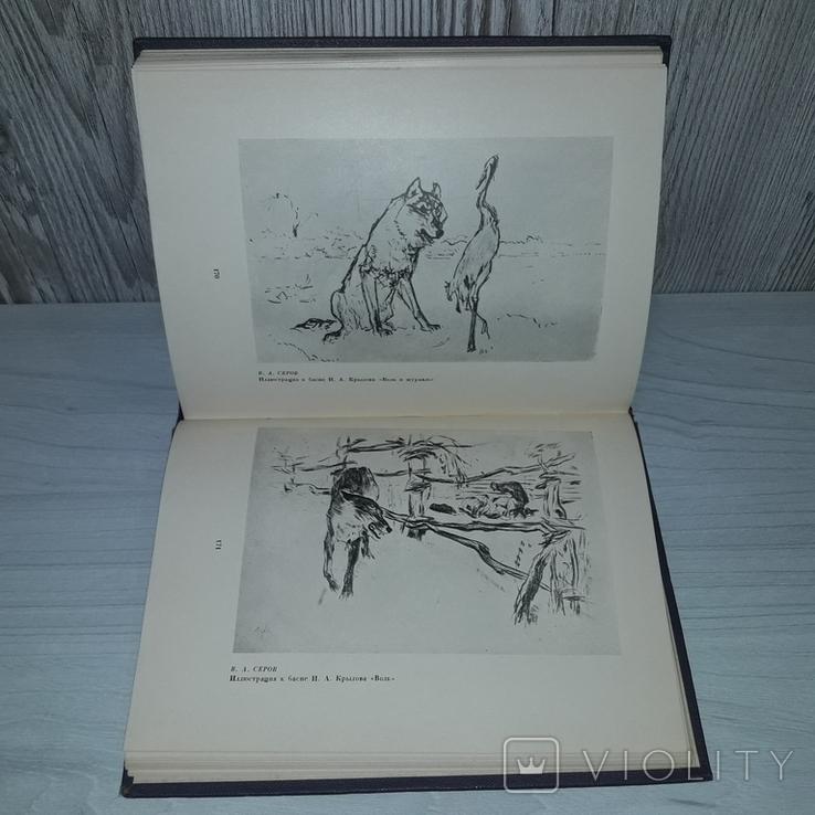 Русская книжная иллюстрация 19 век 1952 Г.Е. Лебедев, фото №9