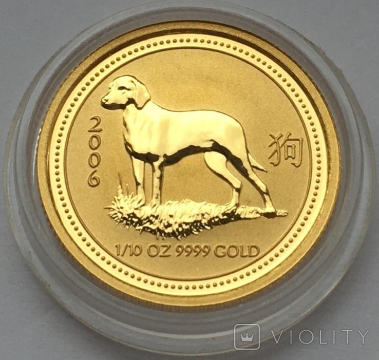 Австралія 15 доларів Рік Собаки 2006 рік Золото 3,11 грам 999,9' проби, фото №3