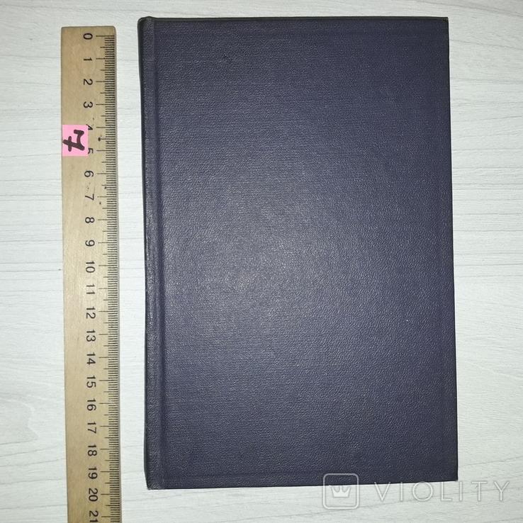 Полвека в мире книг 1969 П.Н. Мартынов Рассказы старого книжника, фото №3