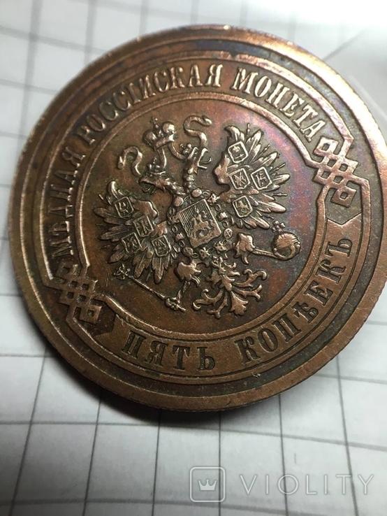 5 копеек 1911 (Красные), фото №5