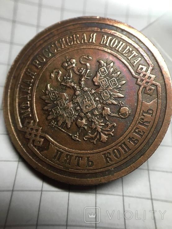 5 копеек 1911 (Красные), фото №6