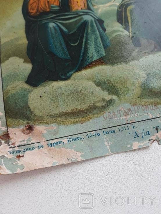 Икона печать 1911, фото №5