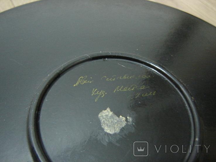 Большая настенная тарелка папье маше. Авторская роспись. Диаметр 30 см., фото №9