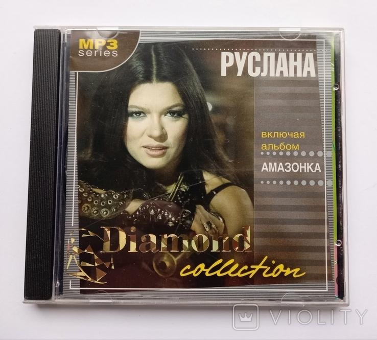 Руслана. Daimond collection. MP3., фото №2