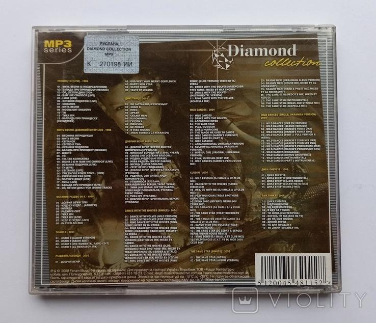 Руслана. Daimond collection. MP3., фото №3