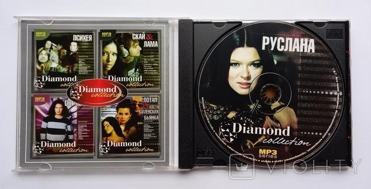 Руслана. Daimond collection. MP3., фото №4