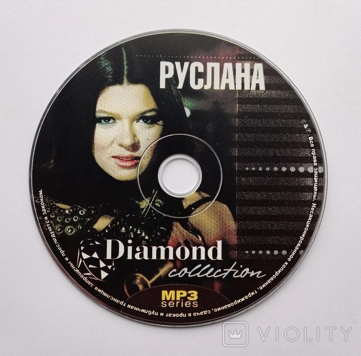 Руслана. Daimond collection. MP3., фото №5