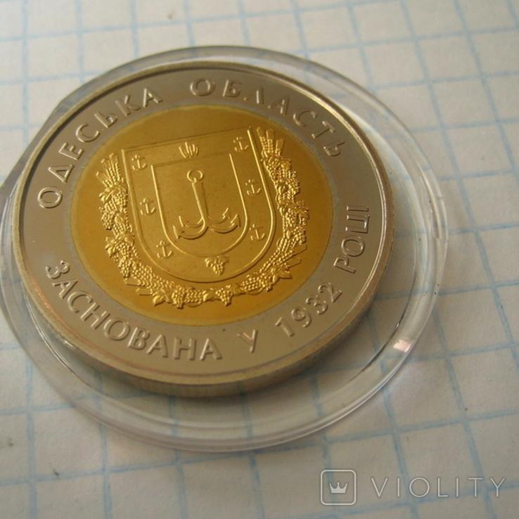 Украина 5 гривен 2017 года. Одесская область., фото №9