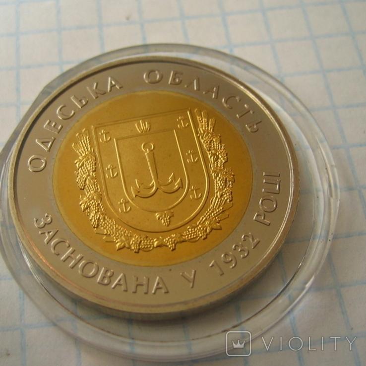 Украина 5 гривен 2017 года. Одесская область., фото №10
