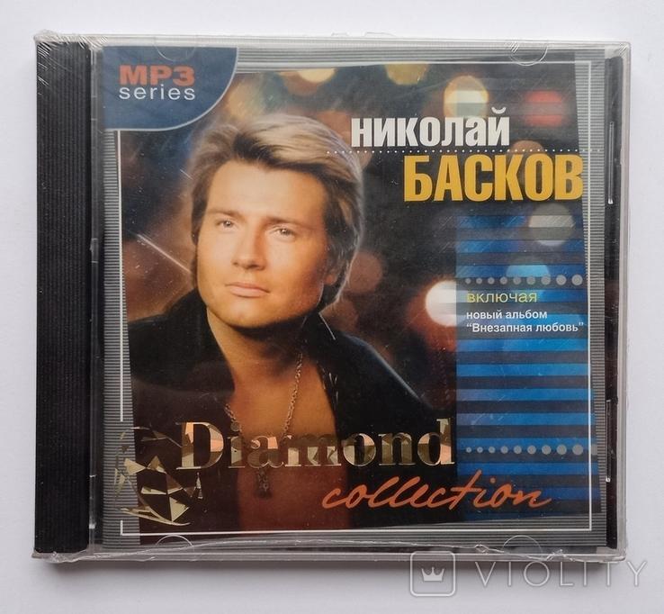 Николай Басков. Daimond collection. MP3., фото №2
