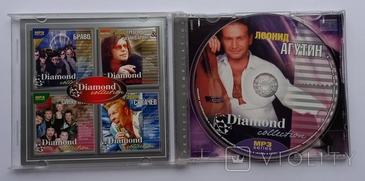 Леонид Агутин. Daimond collection. MP3., фото №4