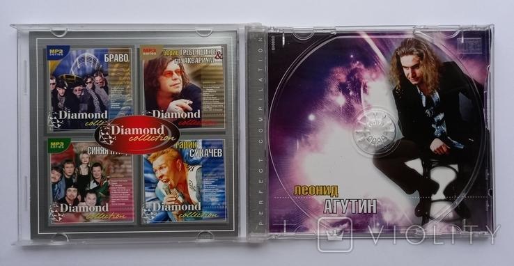 Леонид Агутин. Daimond collection. MP3., фото №5