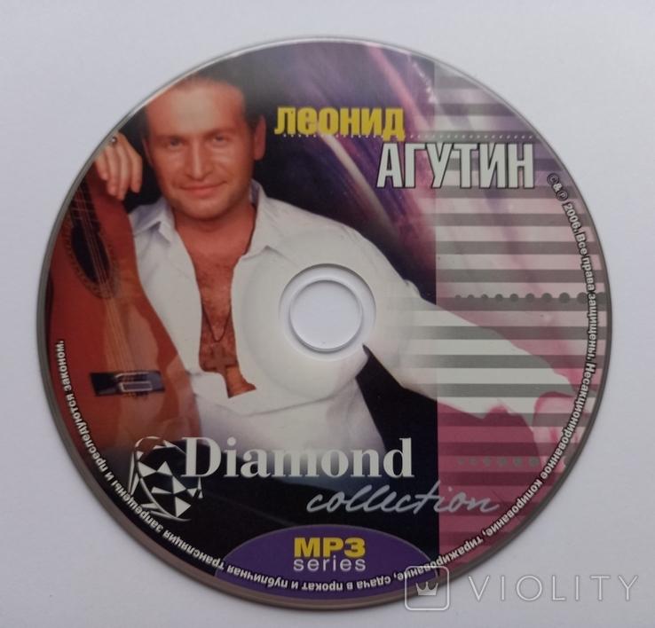 Леонид Агутин. Daimond collection. MP3., фото №6