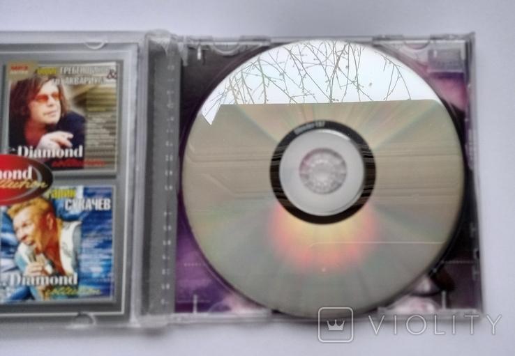 Леонид Агутин. Daimond collection. MP3., фото №7