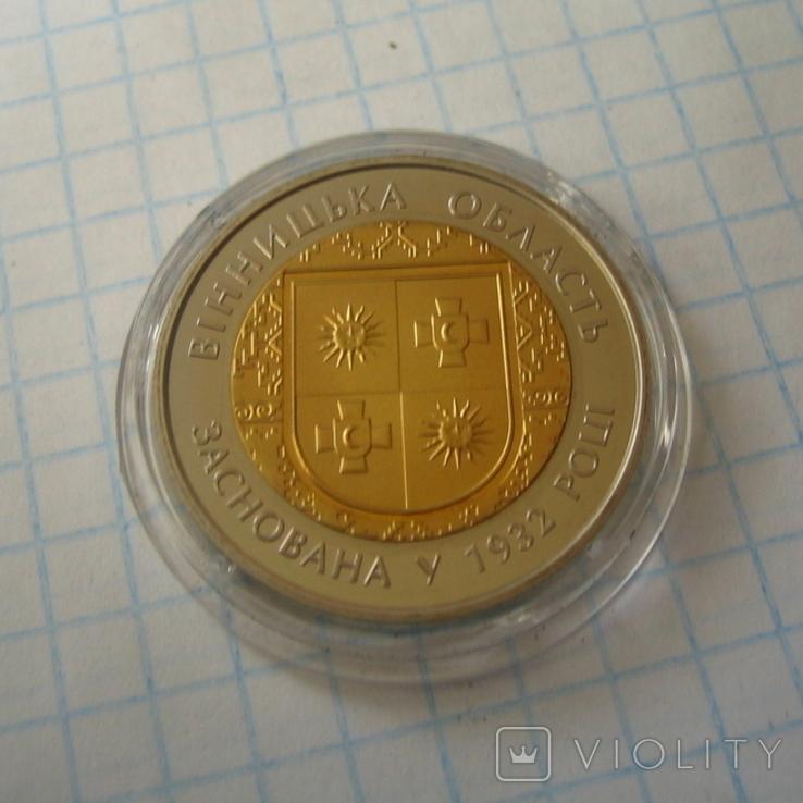 Украина 5 гривен 2017 года. Винницкая область., фото №6