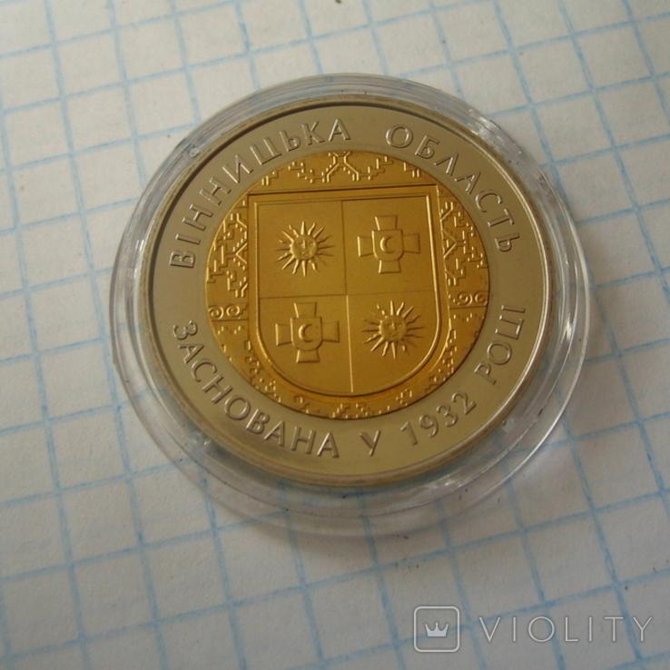 Украина 5 гривен 2017 года. Винницкая область., фото №7
