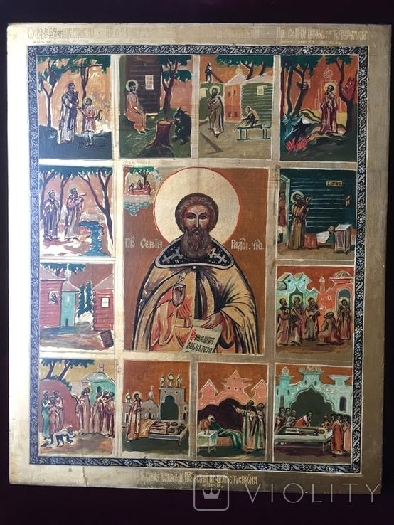 Икона Сергей Радонежский в житии, фото №2