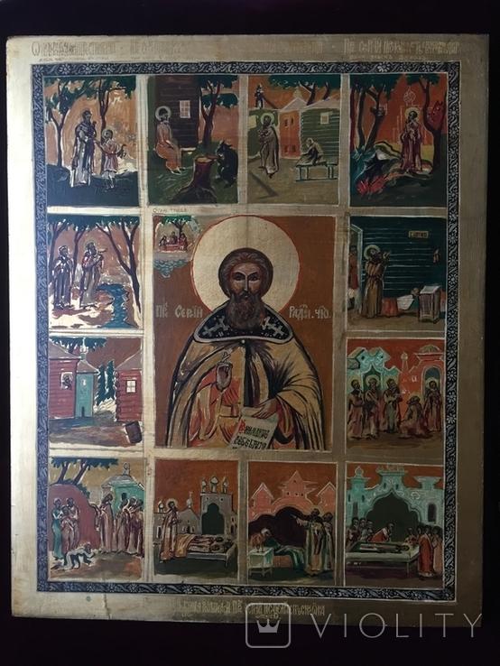 Икона Сергей Радонежский в житии, фото №3