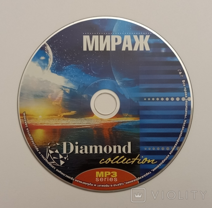 Мираж. Daimond collection. MP3., фото №6