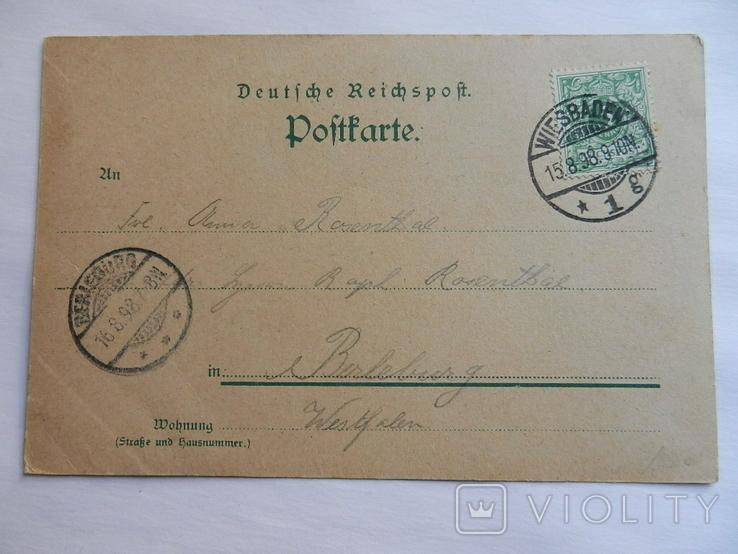 Висбаден Германия Русская церковь и протестантский собор 1898, фото №3