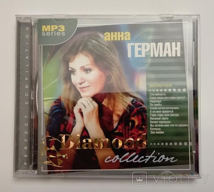 Анна Герман. Daimond collection. MP3., фото №2