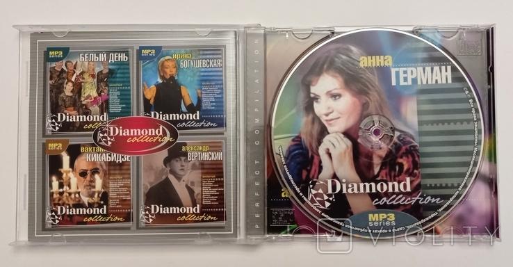 Анна Герман. Daimond collection. MP3., фото №4