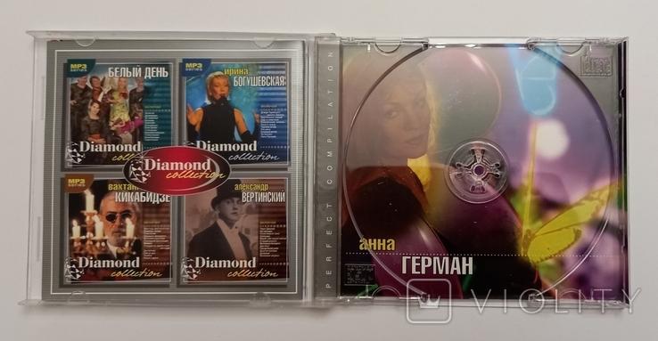Анна Герман. Daimond collection. MP3., фото №5