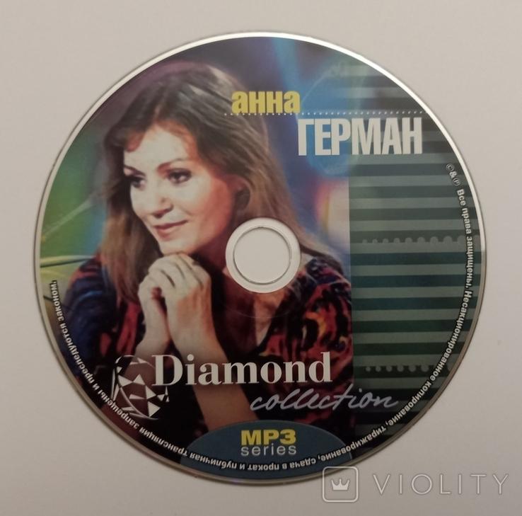 Анна Герман. Daimond collection. MP3., фото №6