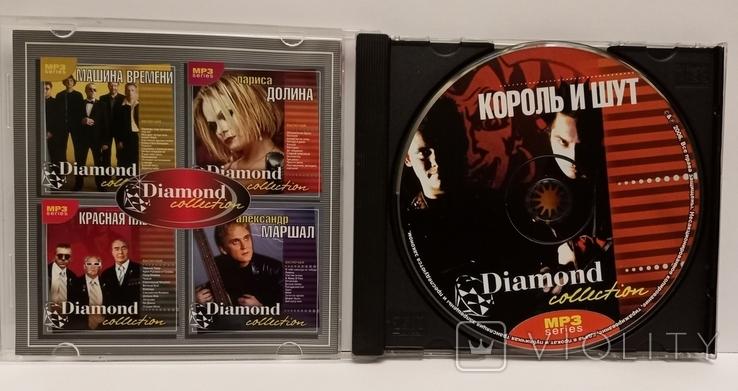 Король и Шут. Daimond collection. MP3., фото №4