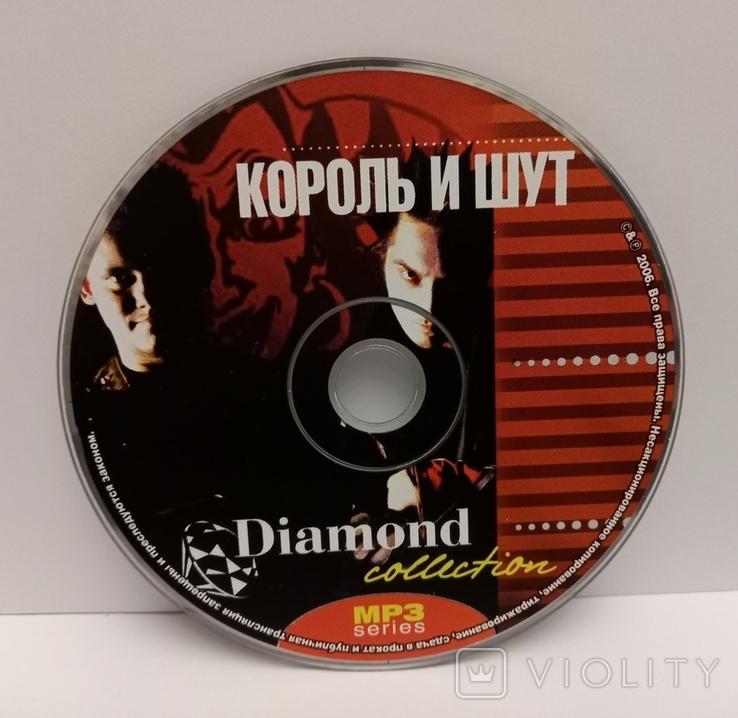 Король и Шут. Daimond collection. MP3., фото №5