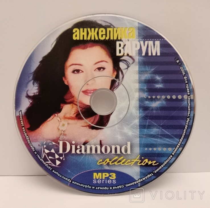 Анжелика Варум. Daimond collection. MP3., фото №6