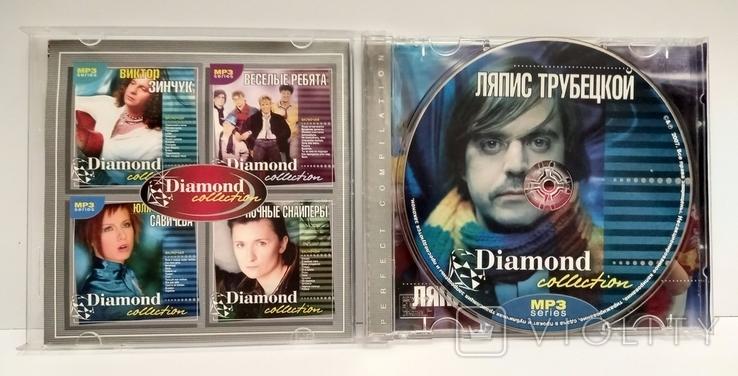 Ляпис Трубецкой. Daimond collection. MP3., фото №4