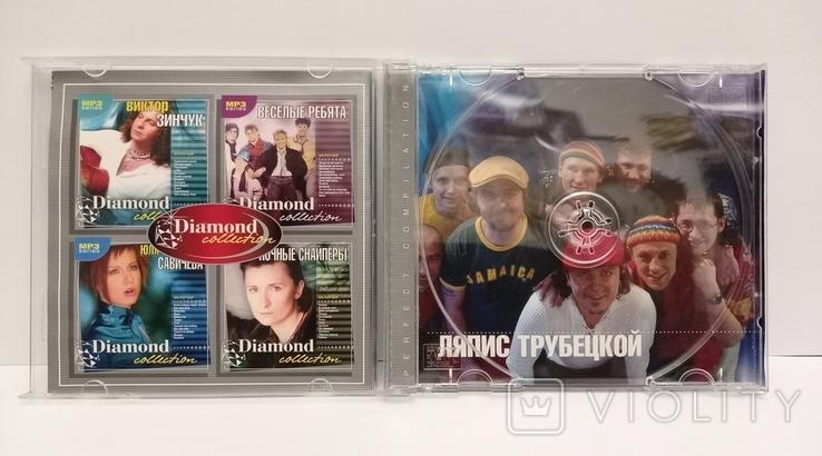 Ляпис Трубецкой. Daimond collection. MP3., фото №5
