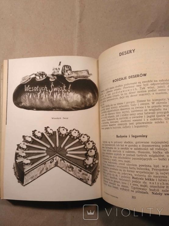 Kuchnia Варшавська 1963р, фото №8