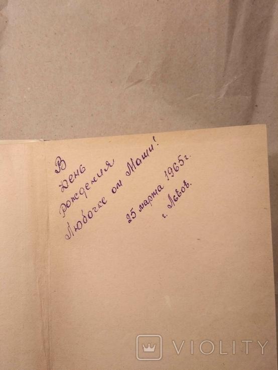 Kuchnia Варшавська 1963р, фото №9
