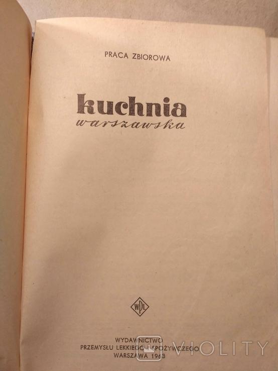 Kuchnia Варшавська 1963р, фото №10