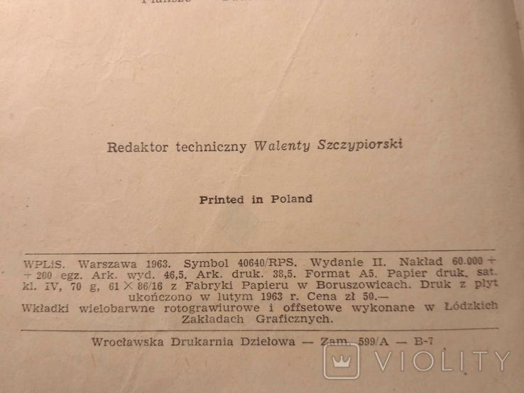 Kuchnia Варшавська 1963р, фото №11