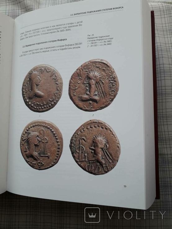 Клад позднебоспорских статеров из Фанагории. Фанагория. Том 5, фото №9