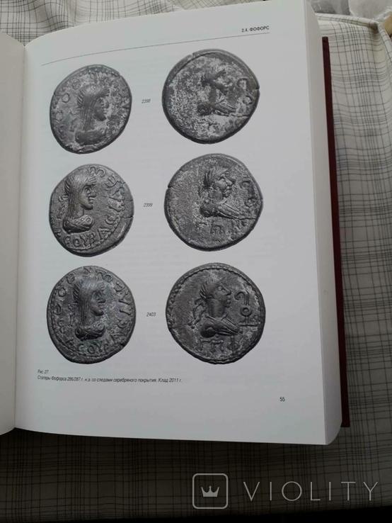 Клад позднебоспорских статеров из Фанагории. Фанагория. Том 5, фото №10