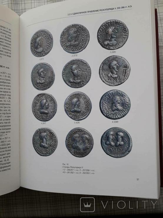 Клад позднебоспорских статеров из Фанагории. Фанагория. Том 5, фото №13