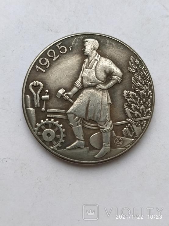 Рубль копія, фото №2