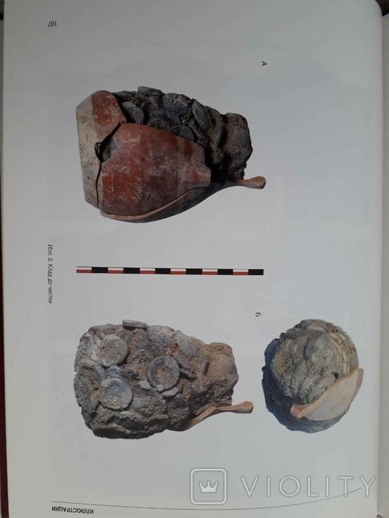 Клад позднеархаических монет из Фанагории. Фанагория. Том 8, фото №12