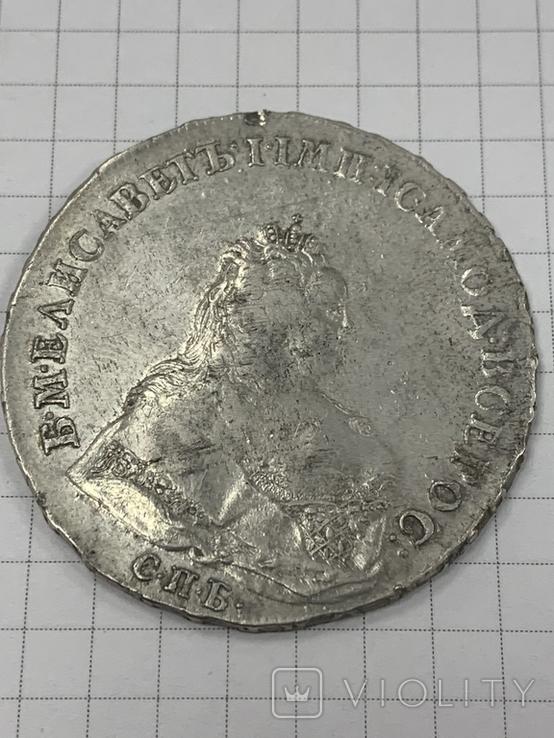 Рубль 1742 года