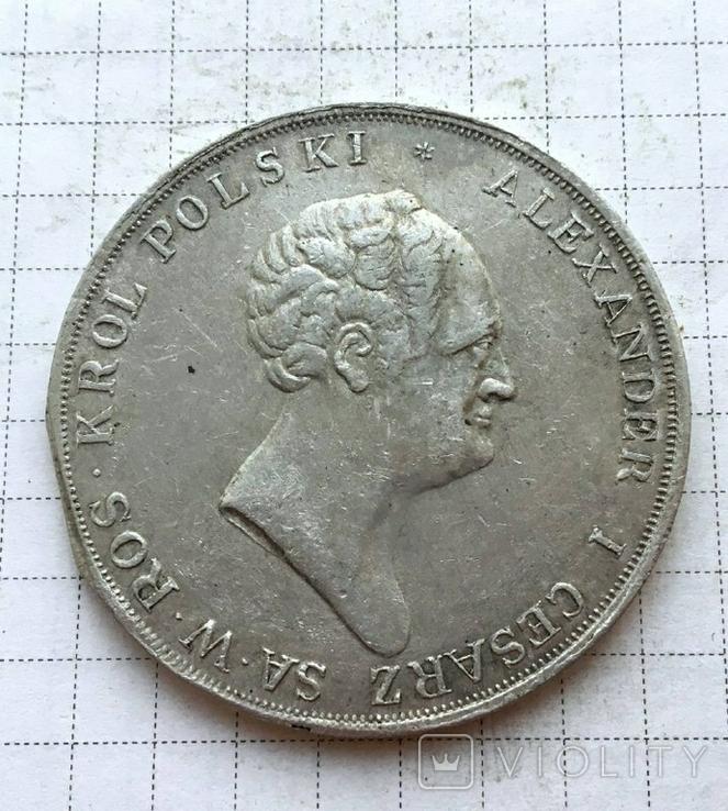 10 злотых 1823 алюминий копия, фото №3
